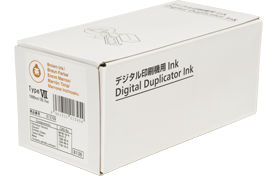savin Type VII Brown Digital Duplicator Ink - 893236