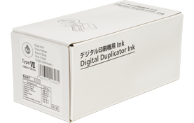 savin Type VII Gray Digital Duplicator Ink - 893237